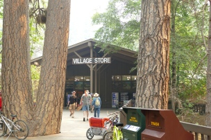 The Village Store was a happening place!